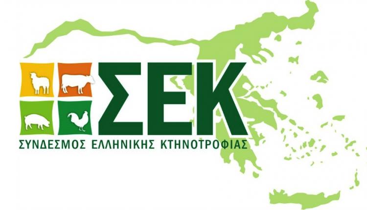 ΣΕΚ: Αναγκαία η στήριξη της Δημόσιας Κτηνιατρικής