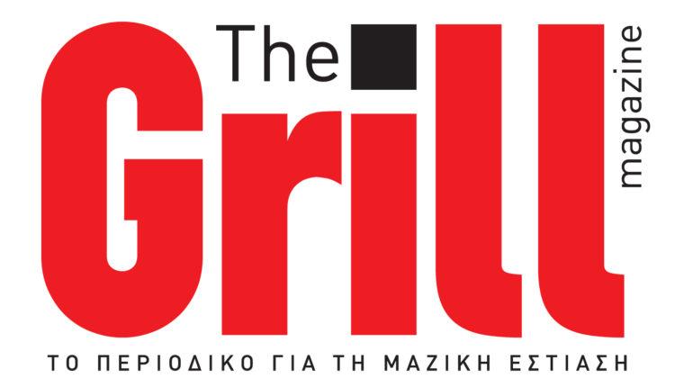 Το περιοδικό The Grill Magazine