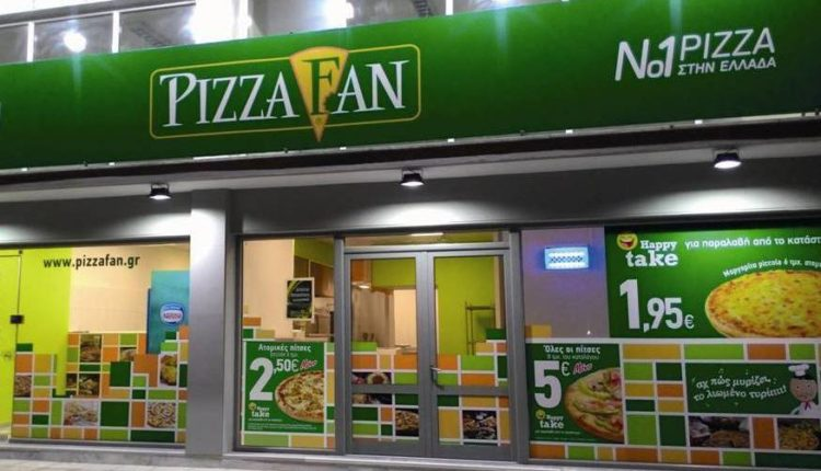 Παραγγελία με το …ρομπότ της Pizza Fan