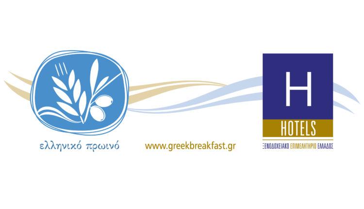 Στη διενέργεια ελέγχων για το «Ελληνικό Πρωινό» η Eurocert