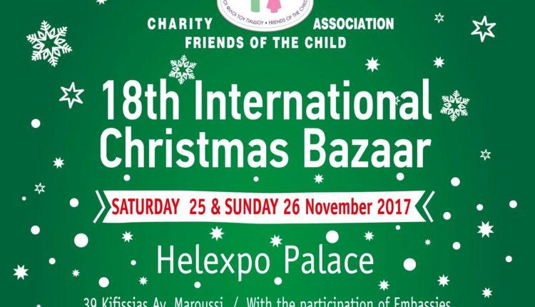 Η L'Artigiano στηρίζει φιλανθρωπικό bazaar