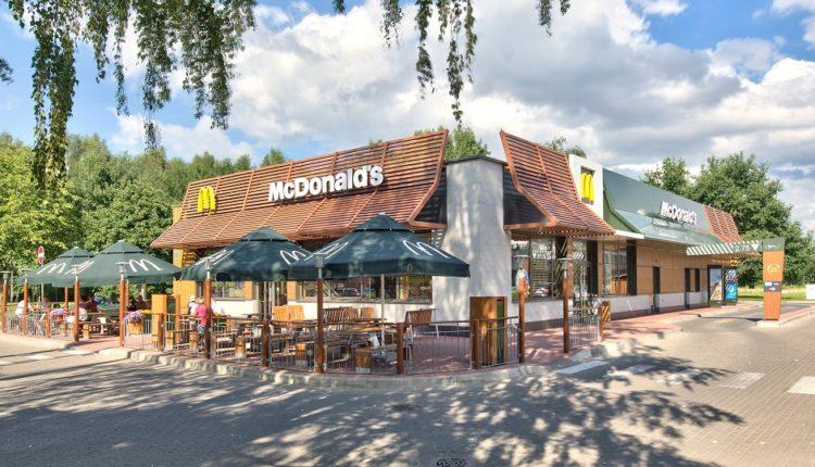 Τις καλύτερες επιδόσεις 6ετίας κατέγραψε η McDonald's