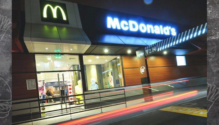 McDonald's:Στηρίζει περιβαλλοντικές δράσεις