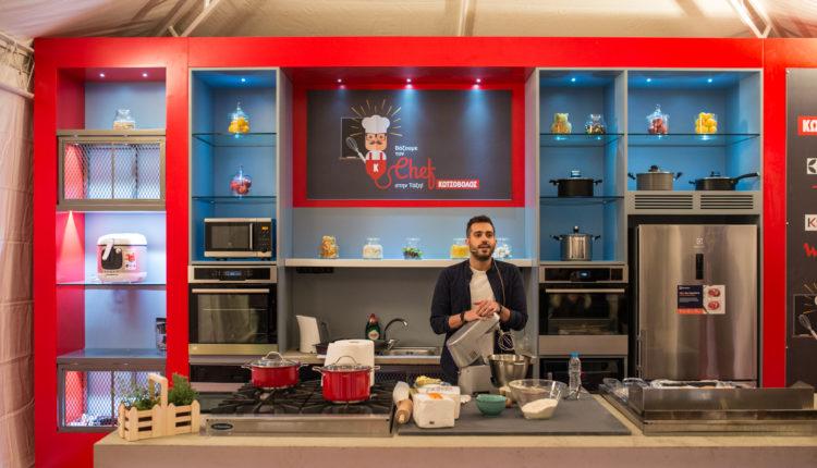 Κωτσόβολος: 'βάζει τον Chef στην τάξη' στο Athens Food Market