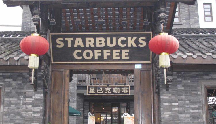 Τα Starbucks εξαγοράζουν συνεργάτες τους στην Κίνα