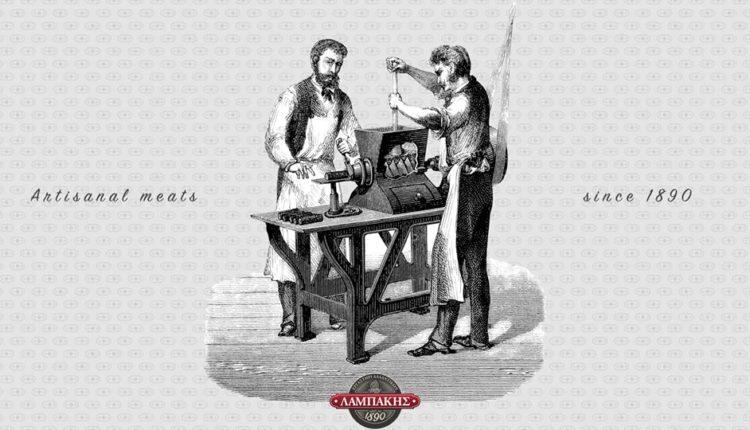 Σύγκλινο Ρεθύμνου Aφοί Λαμπράκη: 'ταξίδι' στην παράδοση