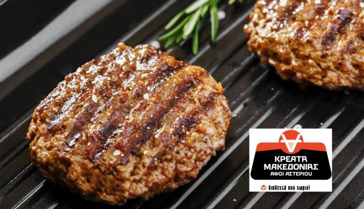 Αφοί Αστερίου:μπέργκερ από 100% μοσχαρίσιο κρέας