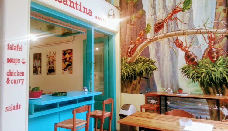 Lacantira: το Εξαρχειώτικο street food
