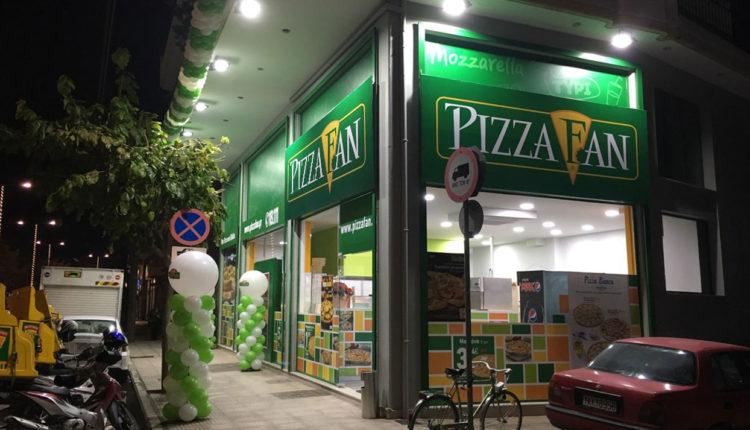 Πιο κεντρικά η Pizza Fan στη Λάρισα