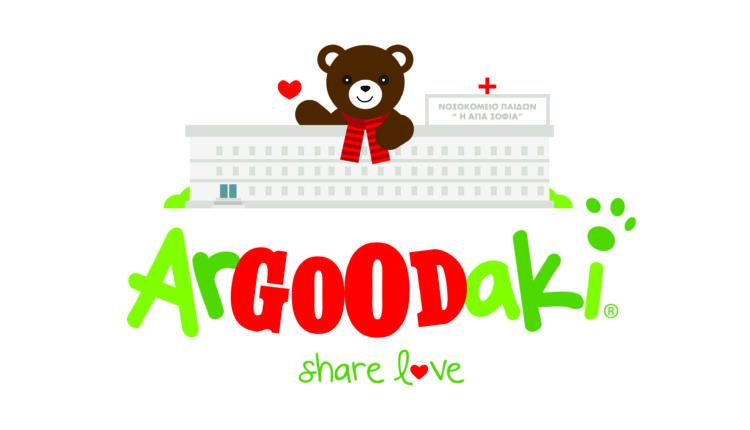 ΤοArGOODakiστήριξε το Σωματείο «Αντιμετώπιση Παιδικού Τραύματος»