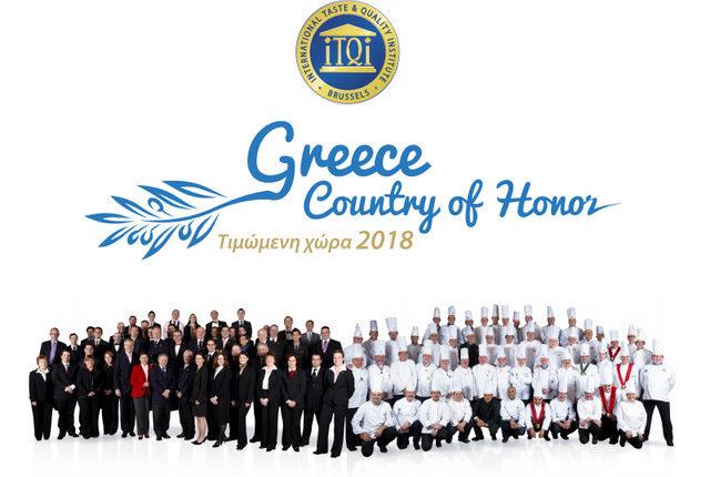 iTQi: Η Ελλάδα τιμώμενη χώρα το 2018