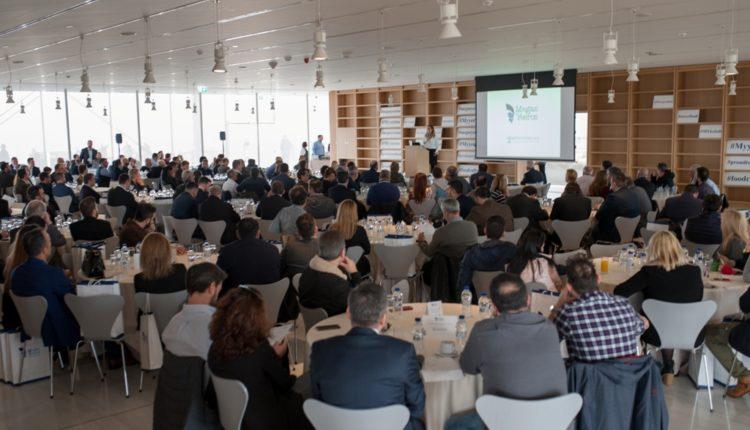 Πραγματοποιήθηκε το 2ο Επιστημονικό Συνέδριο της Megas Yeeros