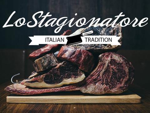 Θάλαμοι– ψυγεία ξηράς ωρίμανσης νέας γενιάς Lo Stagionatore