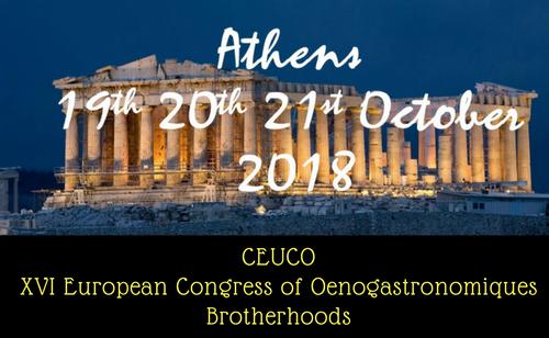 Τον Οκτώβριο το 16ο Ευρωπαϊκό Συνέδριο Γαστρονομίας & Οίνου