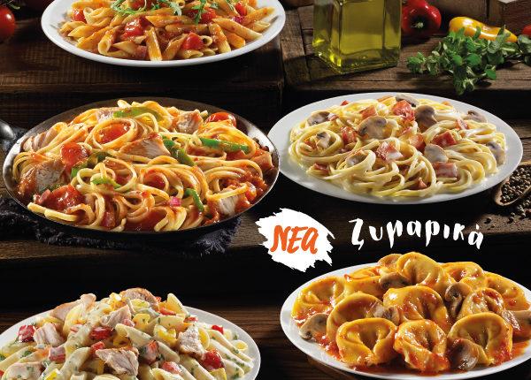 Νέα ζυμαρικά με άρωμα Ιταλίας από την Pizza Fan