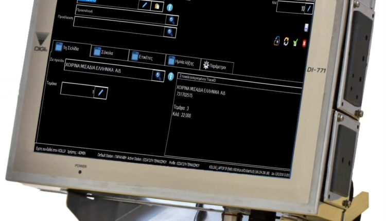 Χρονογραφική: νέα συνεργασία με την G-Logic