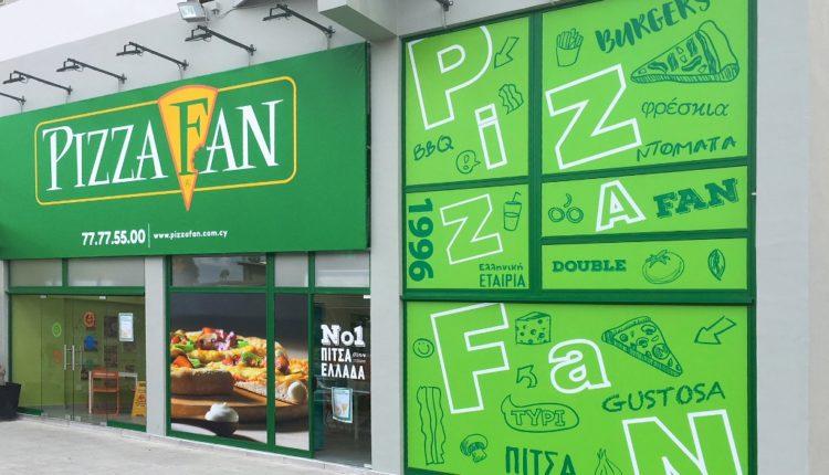 Ξεκίνησε στην Κύπρο η Pizza Fan