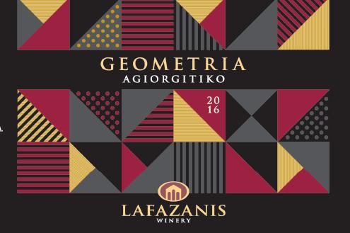 'Γεωμετρική' ακρίβεια, από τον Λαφαζάνη