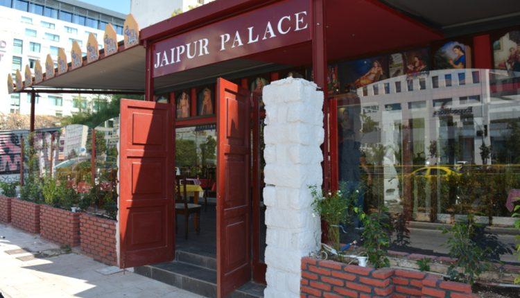 Ξεκίνησε το Jaipur Palace στη Λεωφόρο Συγγρού