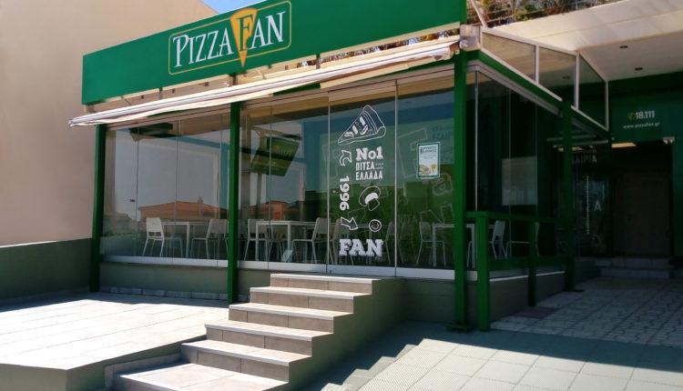 Pizza Fan: νέο κατάστημα – με καθίσματα- στο Λαγονήσι