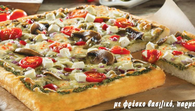 Νέα veggie Pizza Pesto από τη L' Artigiano