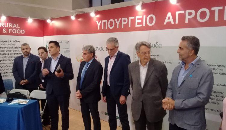 Εγκαίνια για την έκθεση του CEUCO στο Ζάππειο