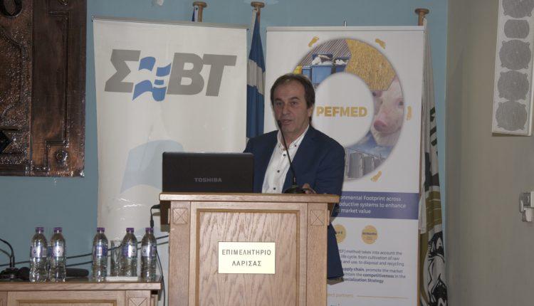 Ολοκληρώθηκε η εκδήλωση  του ΣΕΒΤ για το  έργο PEFMED