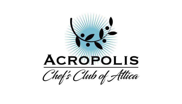 Συζήτηση σήμερα με θέμα «Οι chefs και η Ελληνική Κτηνοτροφία»