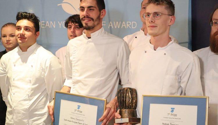 Δημοβασίλης: 3ος στo European Young Chef Award 2018