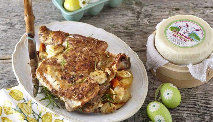 Αρνάκι φούρνου με λαχανικά, σκόρδο & Κατσικάκι Μαστέλο®
