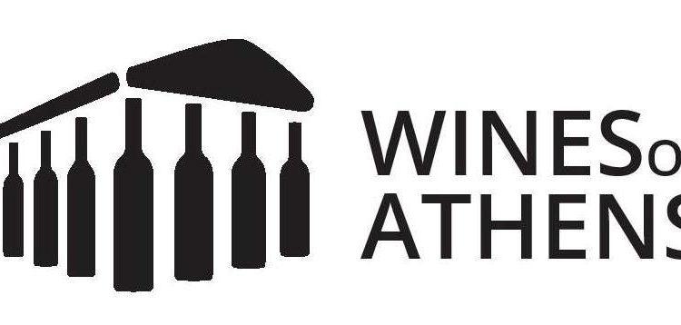 """Wines of Athens"" στο εστιατόριο BOBO"