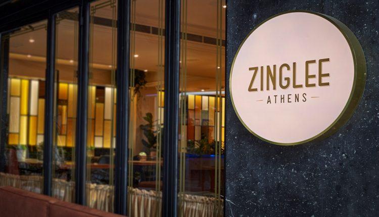 Food & Wine Pairing στο Zinglee, με το Κτήμα Λαζαρίδη