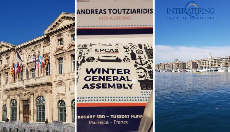 Συμμετοχή της  InterCatering στο ετήσιο συνέδριο του EPCAS