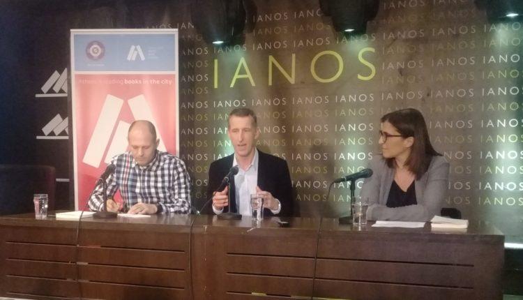 Κρίστοφ Ρίμπατ:«Είναι ηρωικό να είσαι εστιάτορας