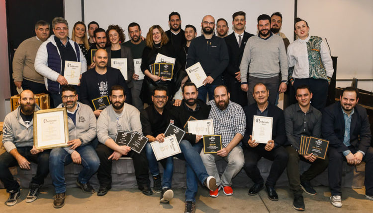 Απονεμήθηκαν τα 6th BeerBartender Awards