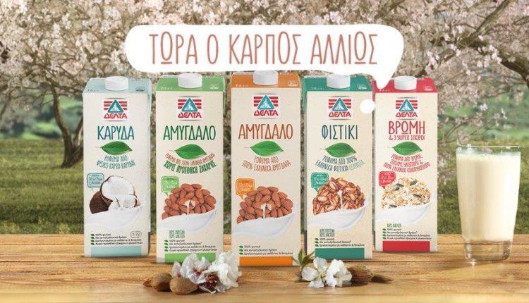 Νέα σειρά, γεύσεις & επικοινωνία Φυτικών Ροφημάτων ΔΕΛΤΑ