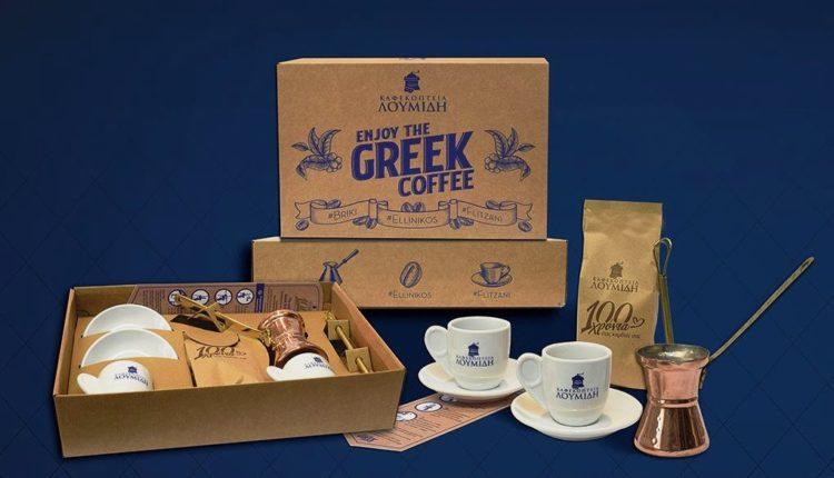 Νέο Greek Coffee Kit από τα Καφεκοπτεία Λουμίδη