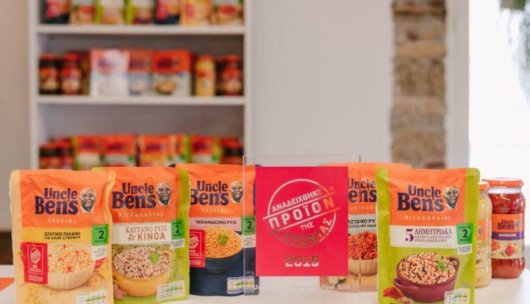 Πέντε νέα προϊόντα ρυζιού Uncle Ben's από την Mars