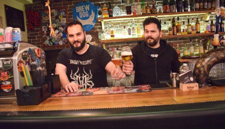 Αλχημιστής: Είκοσι κάνουλες και αμέτρητες μπίρες