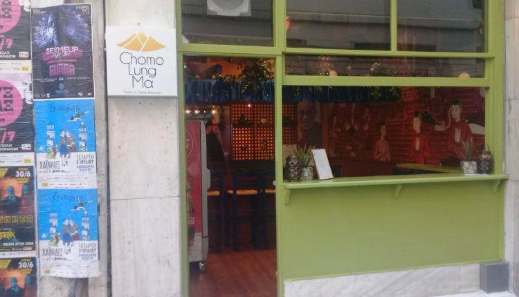 Γεύσεις Θιβέτ στο Chomolungma στην Πλατεία Καρύτση