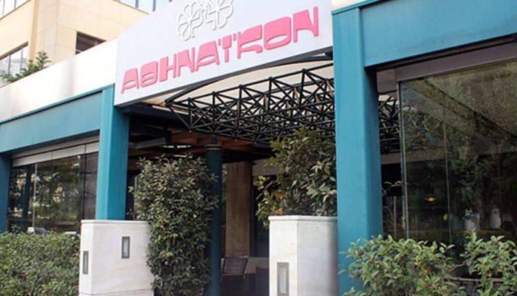 Το Αθηναϊκόν με WinEra ERP της Data Communication