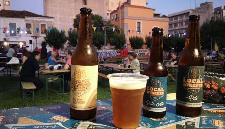 Local Streets: τρεις νέες Βολιώτικες μπίρες