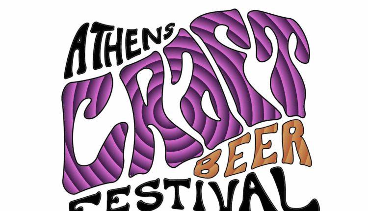 Ξεκινάει σήμερα το Athens Craft Beer Festival