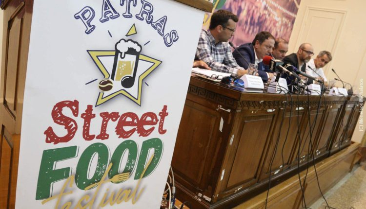 Ανακοινώθηκε το 1ο Patras Street Food Festival