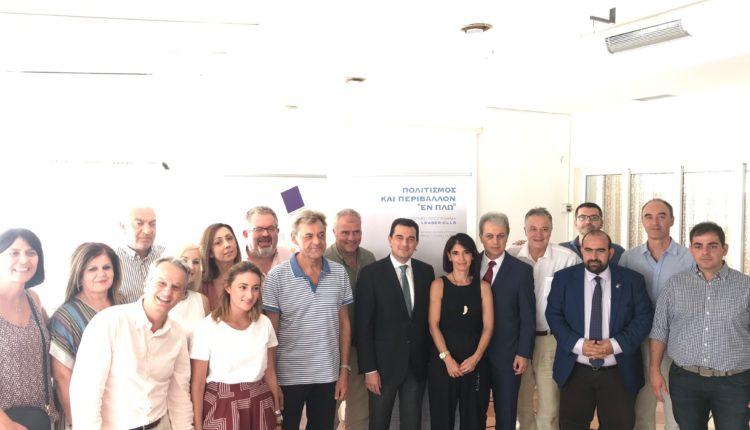 Κώστας Σκρέκας: ενίσχυση της αξίας της ελληνικής γαστρονομίας