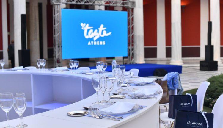 Ολοκληρώθηκε το Taste Of Athens