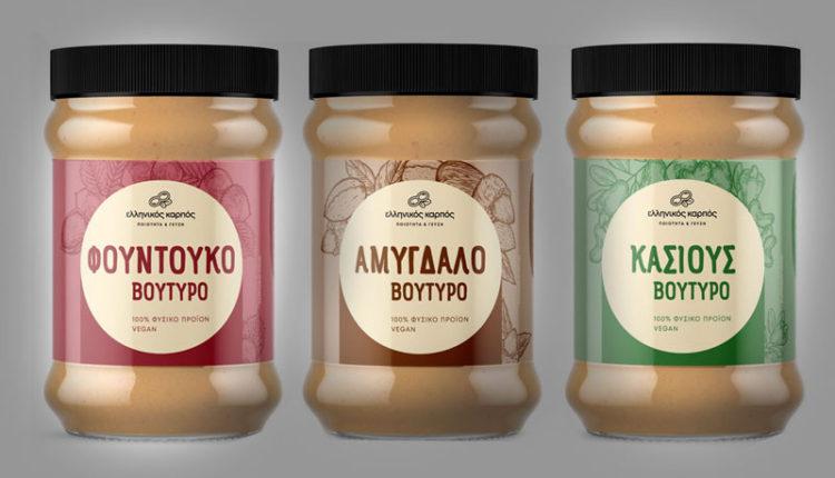 Ελληνικός Καρπός: Vegan προϊόντα από τις Σέρρες
