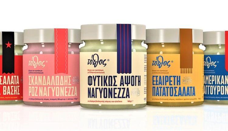 'Τα Νησιώτικα': Νέα προϊόντα στο Yoleni's