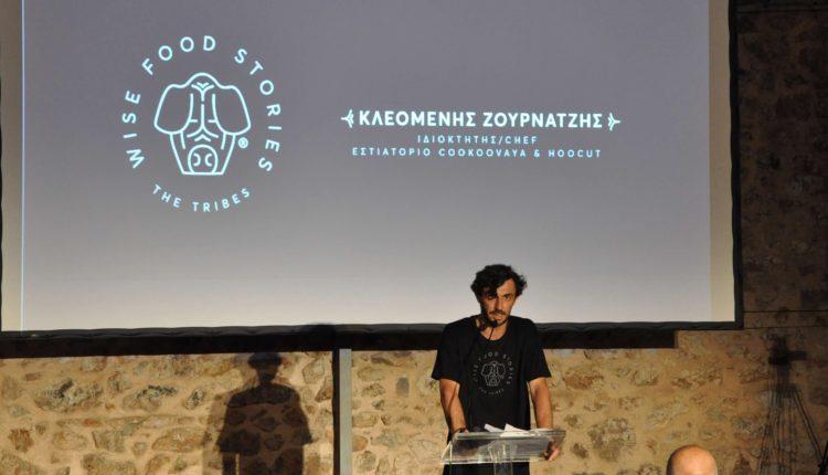 Ο σεφ Κλεομένης Ζουρνατζής & η Ελλάδα 'μέσα του'