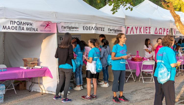 Η L' Artigiano στο πλευρό του 11ου Greece Race for the Cure